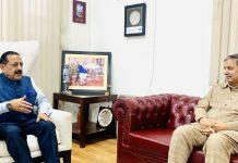 Chairman, University Grants Commission (UGC), Prof. D P Singh calling on Union Minister Dr Jitendra Singh on Saturday.