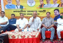 BJP leaders during a meeting at Jammu on Monday.