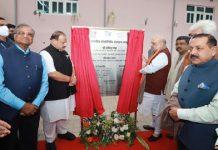Union Home Minister, Amit Shah inaugurating IIT Jammu Campus on Sunday. — Excelsior/Rakesh