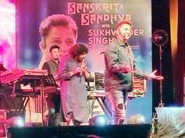 Bollywood Singer Sukhwinder Singh peforming in Jammu.