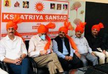 Kshatriya Sansad members in a meeting at Jammu on Sunday.