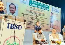 Union Minister Dr Jitendra Singh speaking during a visit to the Institute of Bio-resources and Sustainable Development (IBSD), Imphal, Manipur.