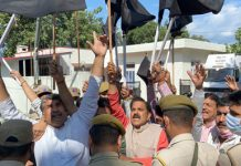 NPP leaders during a protest demonstration in Jammu.