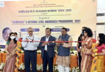 Union Minister for Micro, Small and Medium Enterprises, Narayan Tatu Rane, inaugurating the 'SAMBHAV' a National Level Awareness Campaign for promoting entrepreneurship in the country, in New Delhi on Wednesday. (UNI)